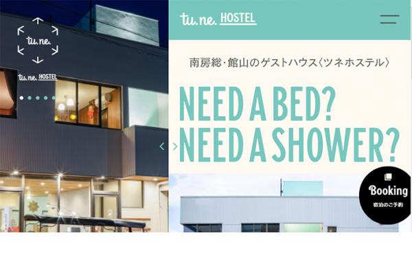 tu.ne.Hostel