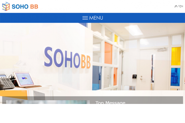 ソホビービー株式会社