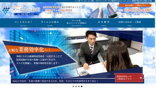株式会社ヒガシ21