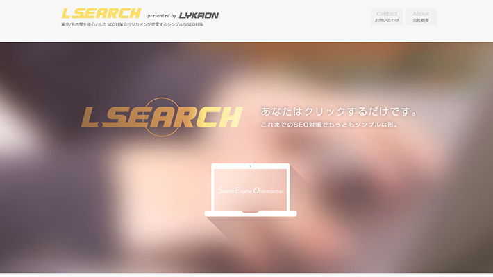 LYKAON株式会社