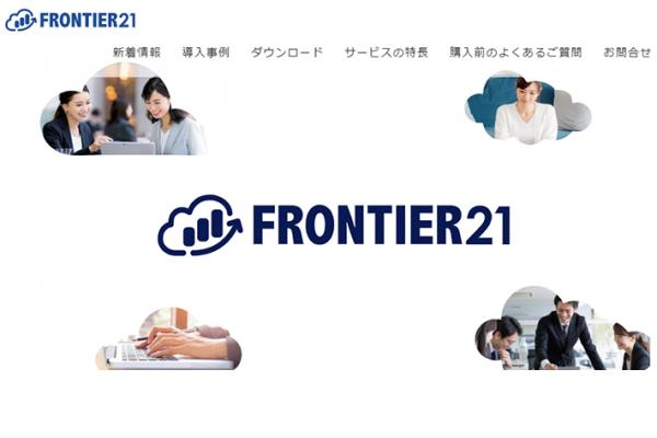 FRONTIER21