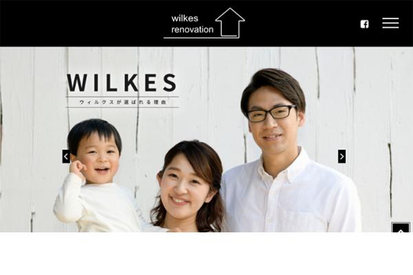 株式会社ウィルクス