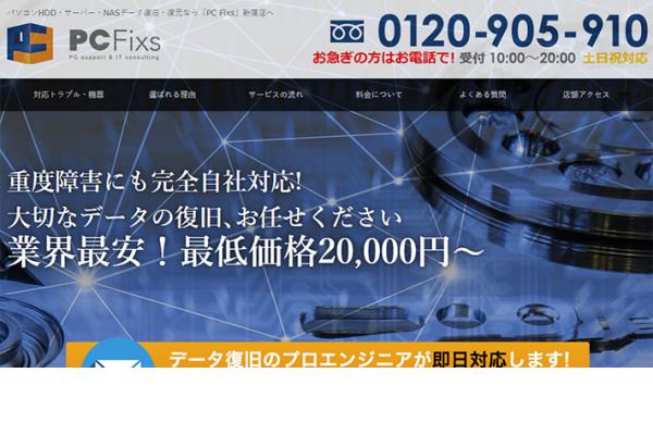 PC Fixs