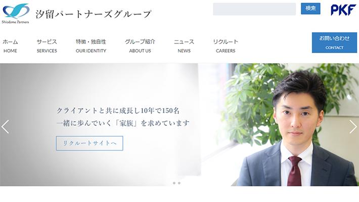 汐留パートナーズ株式会社