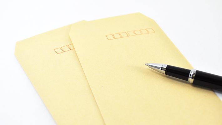 封筒印刷を格安で依頼できるオススメ業者10選
