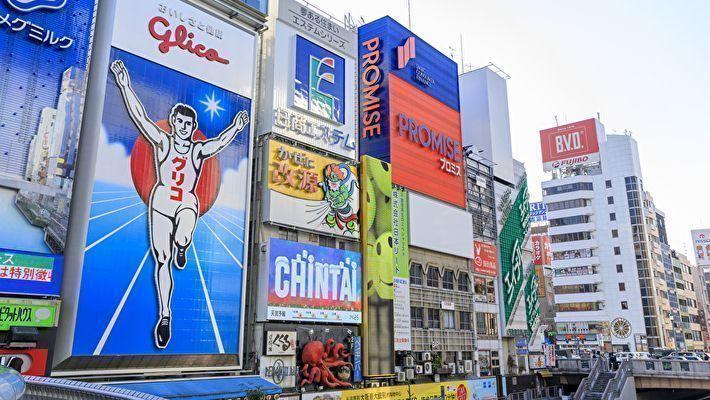 大阪府でもらえる助成金にはどんなものがある?