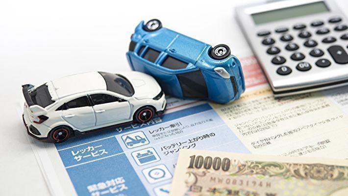 自動車 税 勘定 科目