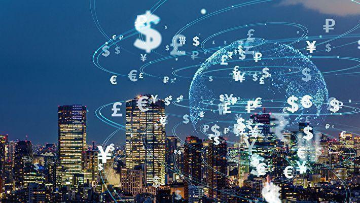 FXは青色申告できる?どうやったら節税できる?