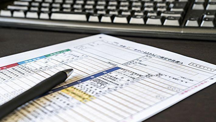>青色申告は赤字を3年繰り越せる!その条件や書き方の注意点とは?