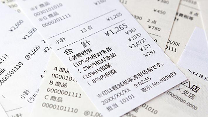 棚卸資産で消費税はどのように計算するといいのか