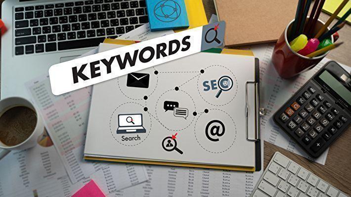 >キーワード選定ツールとは?使うメリットや必ず導入したアイテムを解説