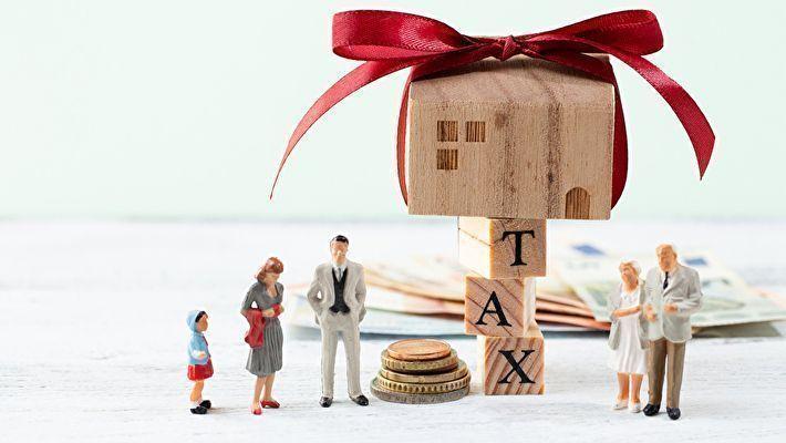 贈与税の基礎控除を生かして生前贈与をすれば相続税の節税ができます