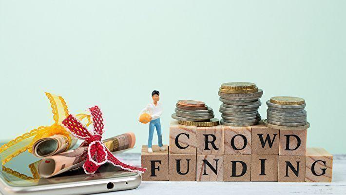 >資金調達法『クラウドファンディング』とは?メリットや流れを解説
