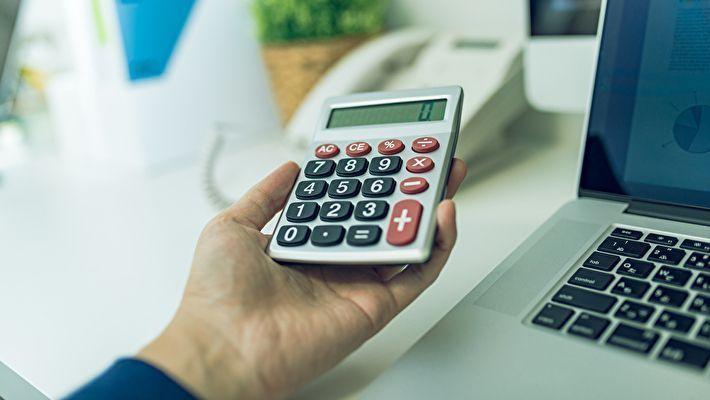 他人の税金を負担する可能性のある連帯納税義務について理解しよう