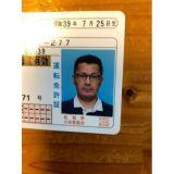 野村年宏税理士事務所