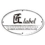 匠Label(設計兼工務店) 株式会社あだち建築設計事務所
