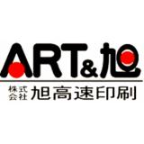 ART&旭 株式会社旭高速印刷