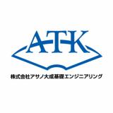 (株)アサノ大成基礎エンジニアリング 建築ソリューション事業部