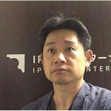 IP青雲インターナショナル特許事務所
