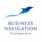 税理士法人ビジネスナビゲーション