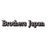 ブラザーズジャパン株式会社