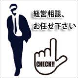 税理士法人カデンツ 豊島事務所