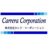 株式会社カレラ・コーポレーション
