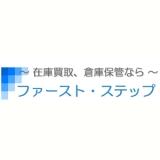 株式会社第三企画