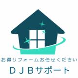 DJBサポート株式会社