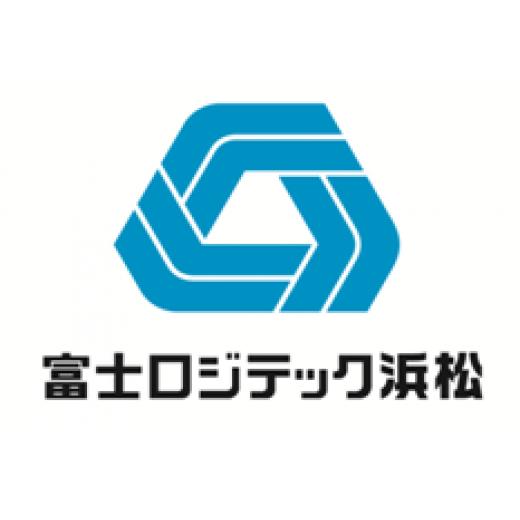 株式会社富士ロジテック浜松