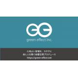 株式会社グリーンエフェクト