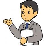 内川澄男税理士事務所