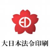 大日本法令印刷株式会社