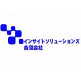 インサイトソリューションズ合同会社