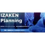 株式会社IZAKEN Planning