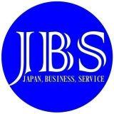 株式会社ジャパン・ビジネス・サービス