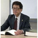 北田行政書士法務事務所