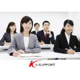 株式会社Kサポート