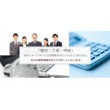 金井毅税理士事務所
