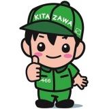 株式会社キタザワ
