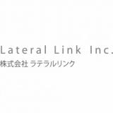 株式会社ラテラルリンク
