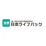 株式会社日本ライフバック