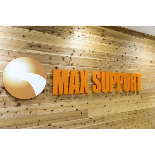 株式会社マックスサポート
