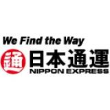 日本通運株式会社 埼玉支店
