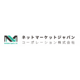 ネットマーケットジャパンコーポレーション株式会社
