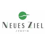 株式会社ノイエジール
