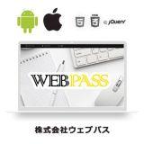 株式会社ウェブパス
