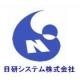 日研システム株式会社