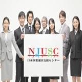 日本事業運営支援センター