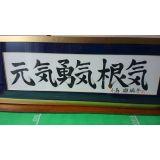 大藏浩幸税理士事務所